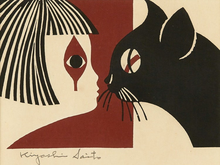 Artwork by Kiyoshi Saito,  Girl with Cat