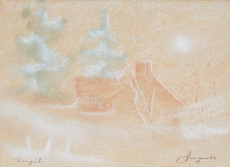 Artwork by Gilles Gingras,  Québec et ses ponts couverts