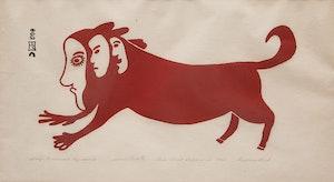 Artwork by Eegyvudluq Ragee, Wolf Possessed by Spirits