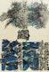 Thumbnail of Artwork by Jean Paul Riopelle,  Feuilles VI (1967)