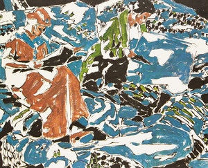 Artwork by David Brown Milne, Relaxation; Lillies; From the Routing House; Haystack; Adirondack Camp; Boston Corners