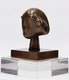 Thumbnail of Artwork by Henry Moore,  Head, 1981