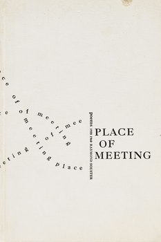 Artwork by Michael Snow, Place of Meeting: Poems 1958-1960; Untitled