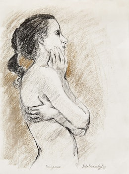 Artwork by Rita Briansky, Suzanne