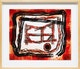 Thumbnail of Artwork by David Urban,  Untitled Abstraction